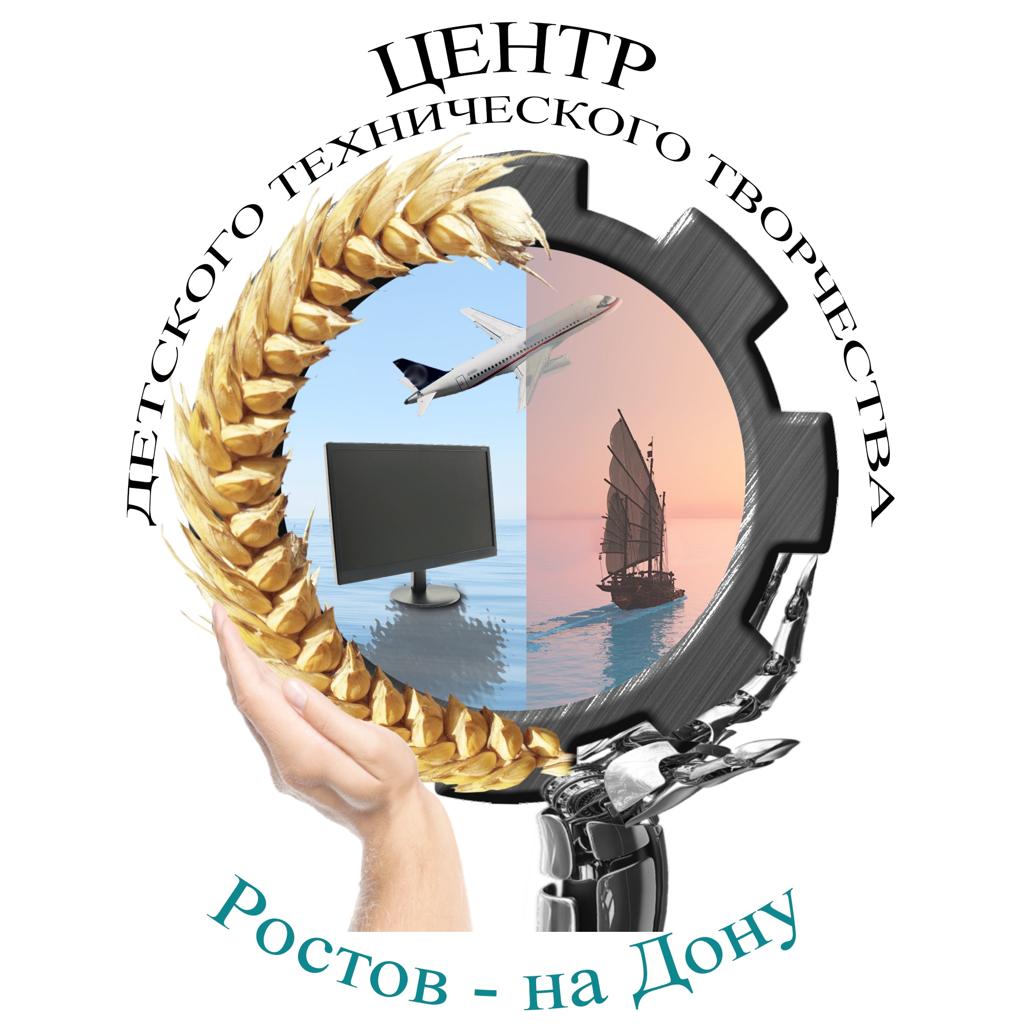 Официальный сайт Центра детского технического творчества города Ростова-на-Дону